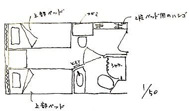S1-024.jpg