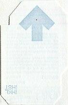 S1-030-2.jpg