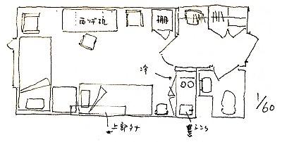 S1-030-3.jpg