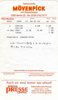 S1-060.jpg