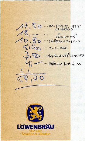S1-079-1.jpg