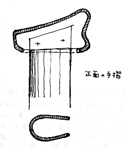 S1-118-2.jpg