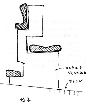 S1-118-3.jpg