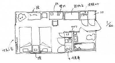 S1-2-008.jpg