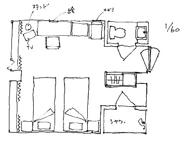 S1-2-011.jpg