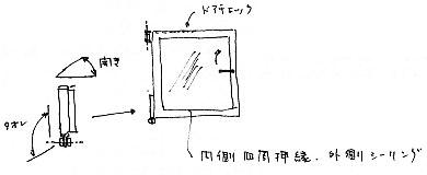 S1-2-017-3.jpg