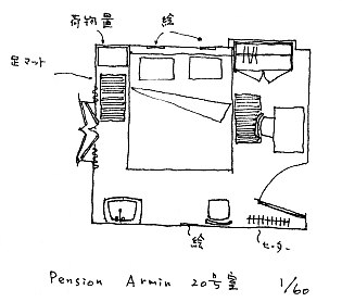 S1-2-018.jpg