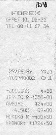 S1-2-027-2.JPG