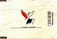 S2-078-2.jpg