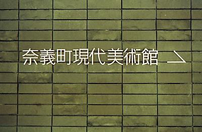 87-66-022.jpg