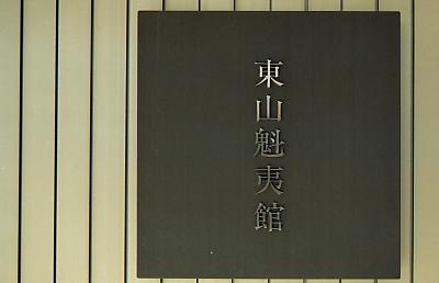 1969-015.jpg