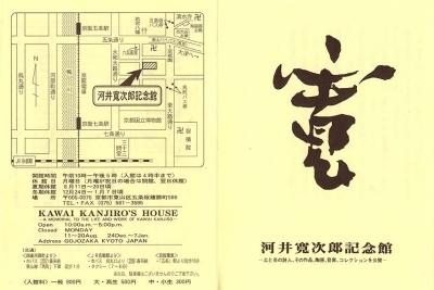 kawai_2.jpg