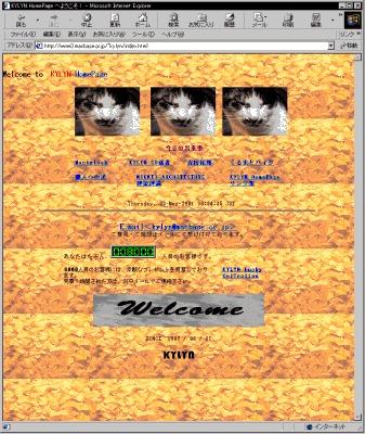 20010503.jpg