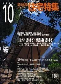 JT00006076_cover.jpg
