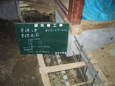200311241852_k_003.jpg