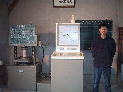 20031223002.jpg