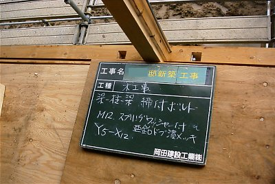 R0011843.JPG