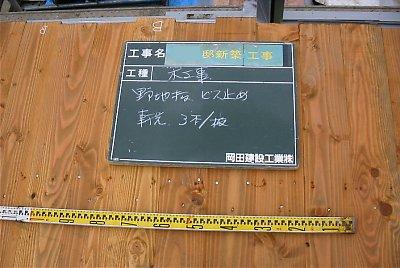 R0011957.JPG