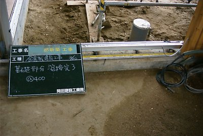 R0011965.JPG