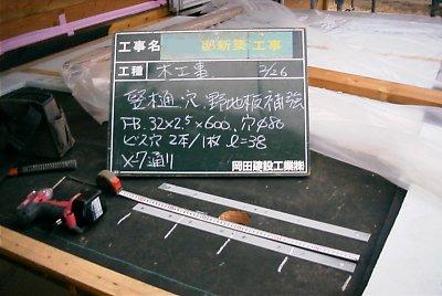 R0012068.JPG