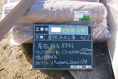 R0012128.JPG