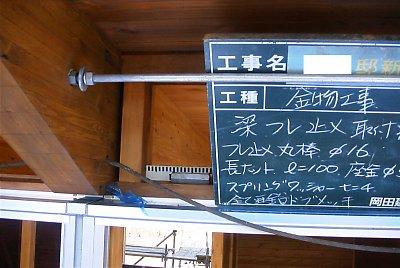 R0012143.JPG