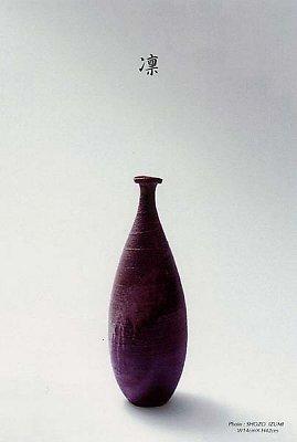 shinohara20030607.jpg