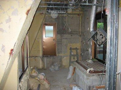 20040819-02.JPG