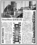 20050317suzu.jpg