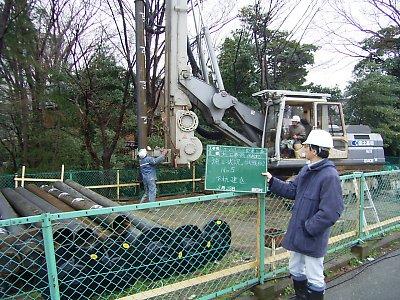 2005032808.jpg