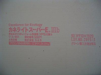 2005042904.jpg