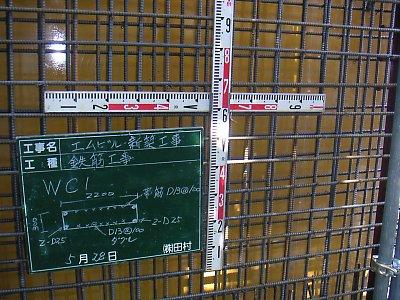 2005052910.JPG