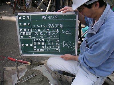 2005060612.JPG