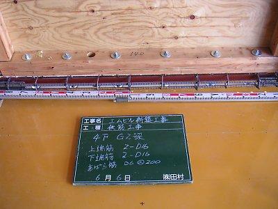 2005060622.JPG