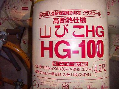 2005070417.JPG