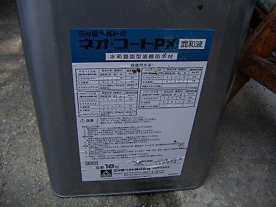 2005072209.JPG