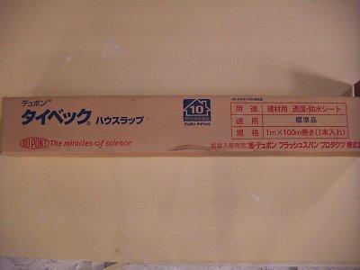 2005072501.JPG