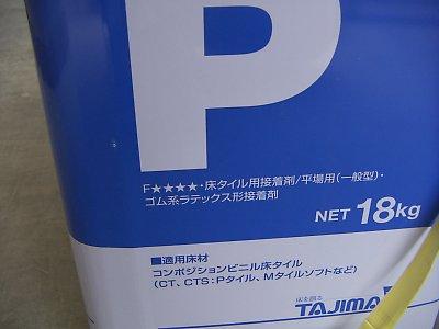 2005081707.JPG