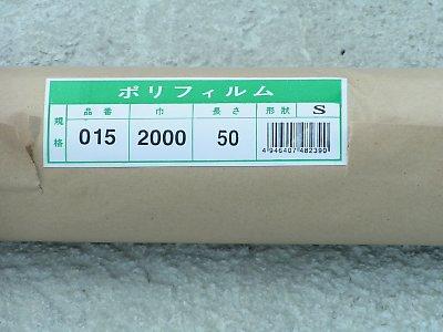 2006061909.JPG