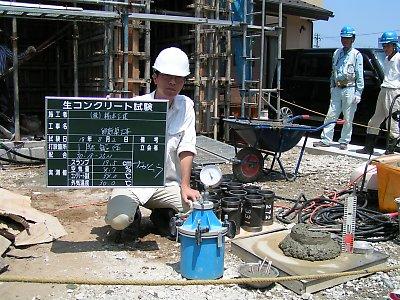 2006080212.JPG
