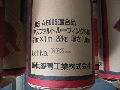 IMG_4755.jpg