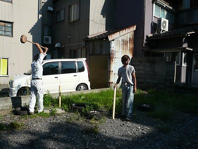 20070919598.JPG