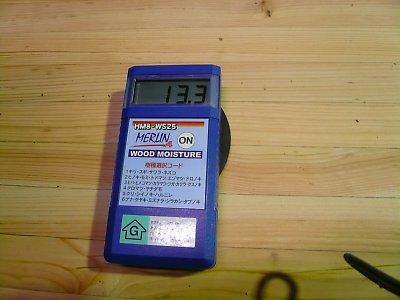 20080118429.JPG