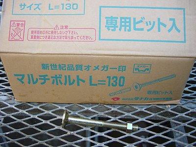 DSC05062.JPG