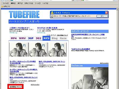20091028-03.jpg