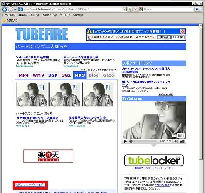 20091028-04.jpg