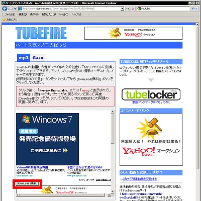 20091028-06.jpg