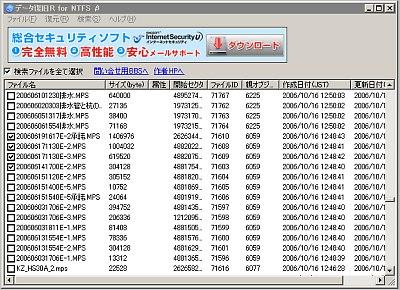 data_F.jpg