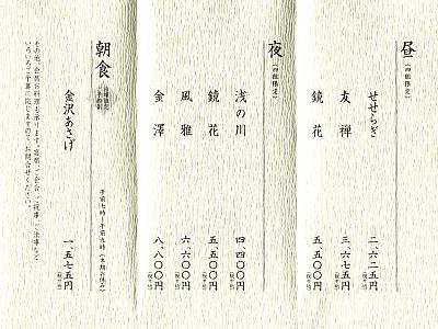 S1-2-028.jpg