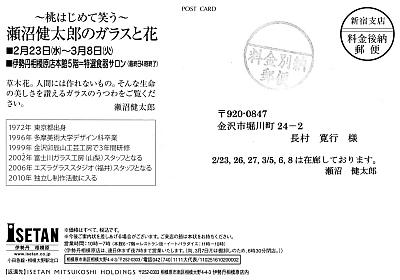 20110219-001.JPG